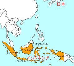 インドネシア1.jpg