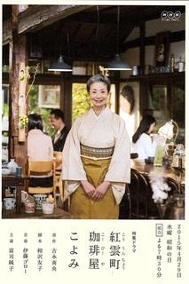 テレビ放送お知らせ.jpg