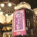 桜ブレンド-1.jpg